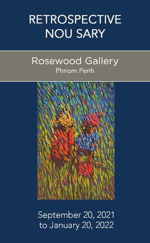 Affiche nou sary rosewood 1